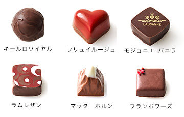 f:id:sweeteatime:20170122223846j:plain