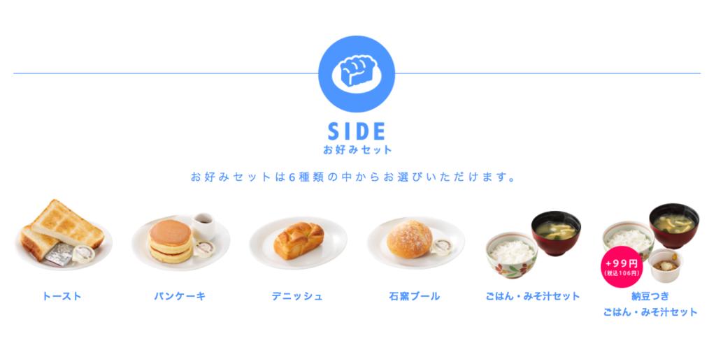 f:id:sweeteatime:20170226171200p:plain