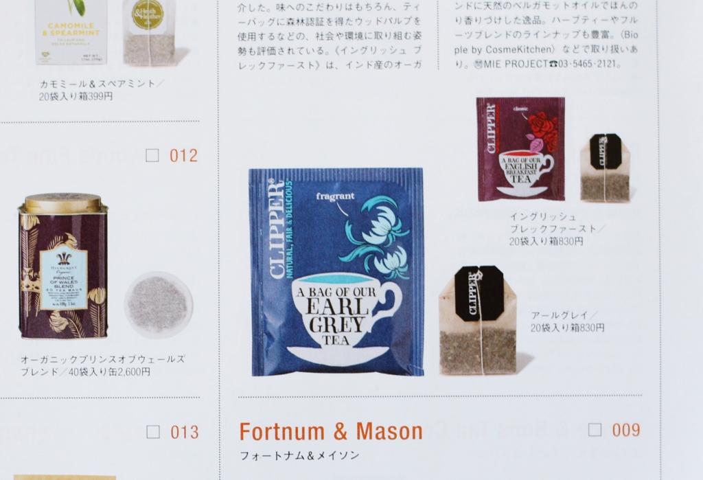 f:id:sweeteatime:20170309172020j:plain