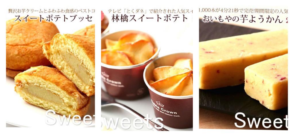 f:id:sweeteatime:20170321184651j:plain