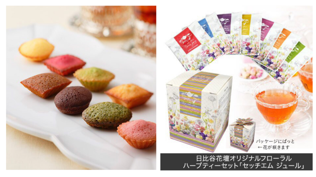 f:id:sweeteatime:20170321200821j:plain