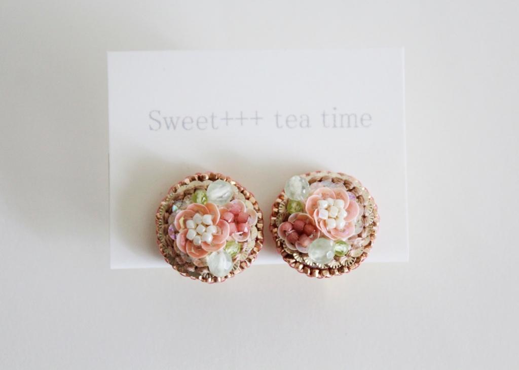 f:id:sweeteatime:20170326173705j:plain