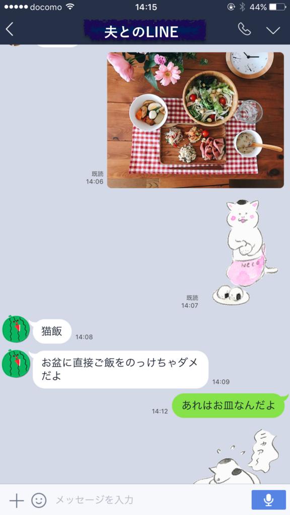 f:id:sweeteatime:20170329032525j:plain:w400