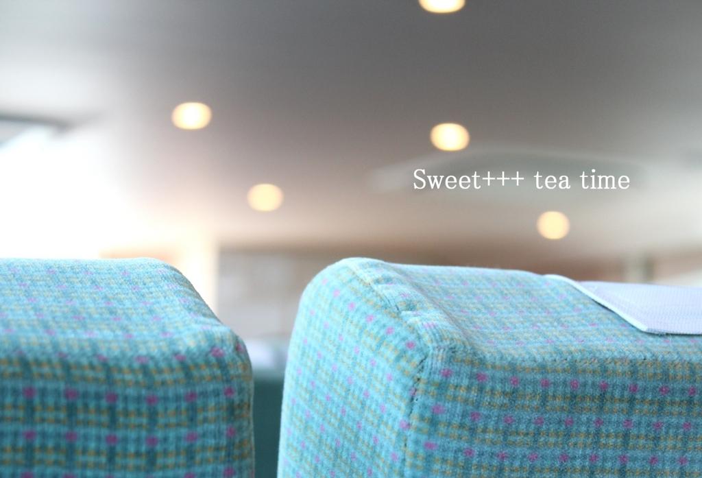 f:id:sweeteatime:20170409004552j:plain