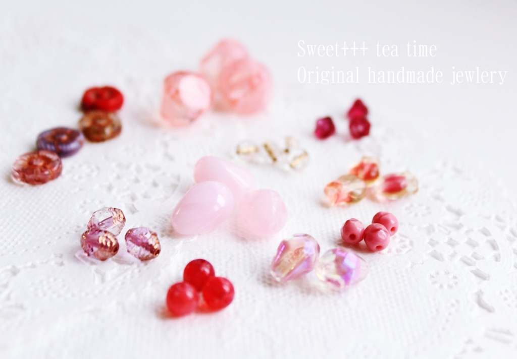f:id:sweeteatime:20170418160005j:plain