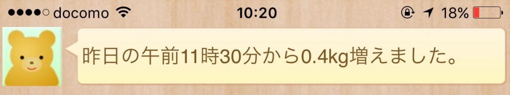 f:id:sweeteatime:20170421172615j:plain