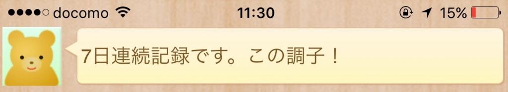 f:id:sweeteatime:20170421172644j:plain