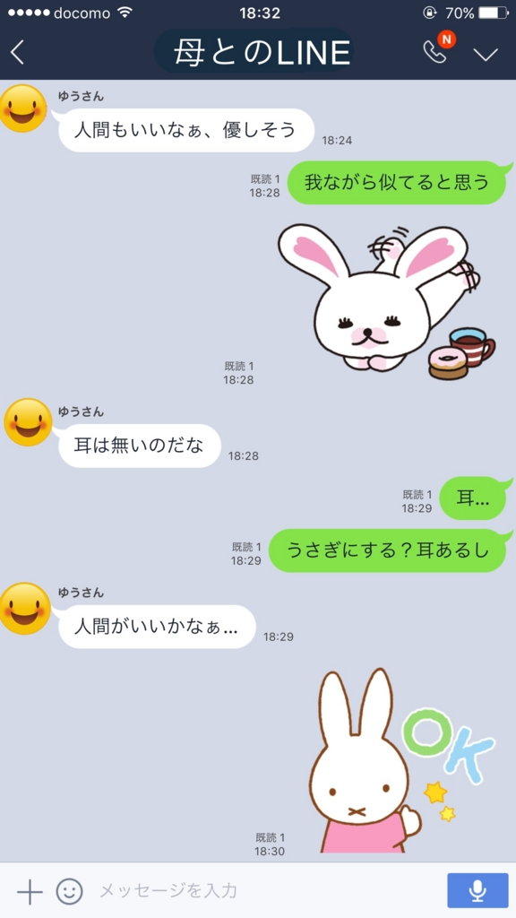 f:id:sweeteatime:20170424194651j:plain:w400