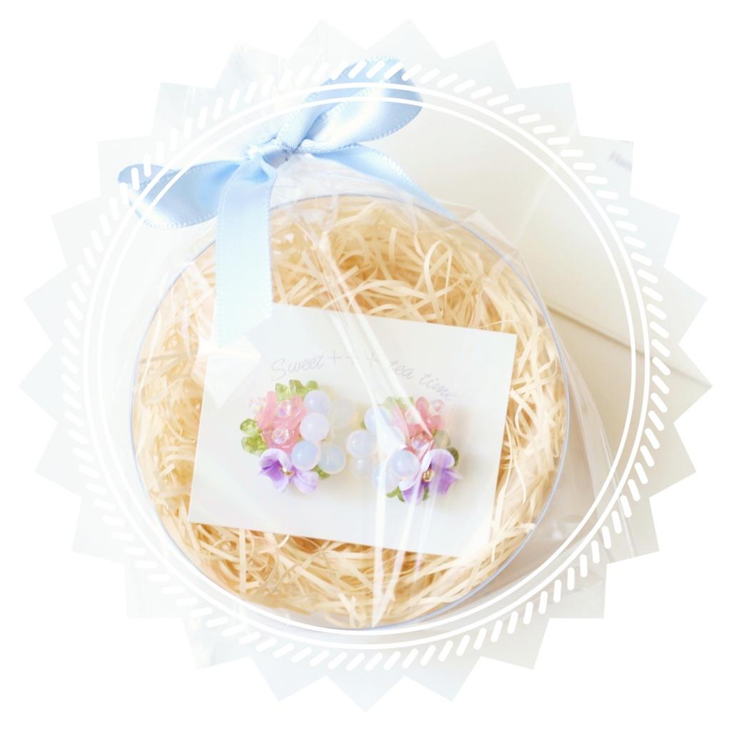 f:id:sweeteatime:20170425175905j:plain