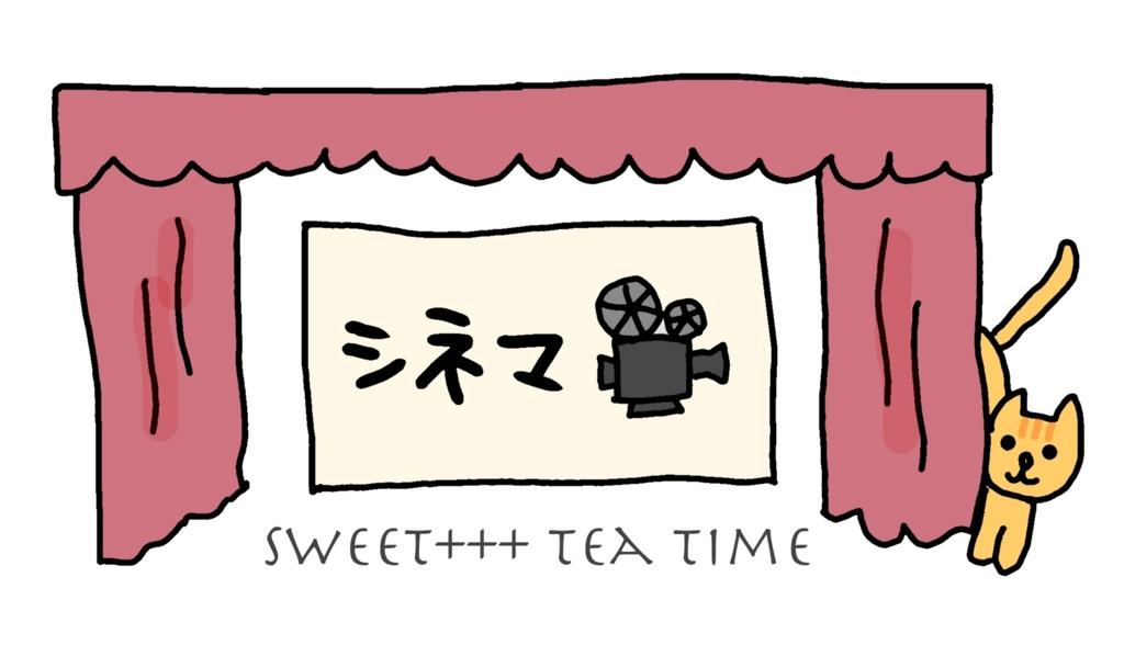 f:id:sweeteatime:20170503010937j:plain
