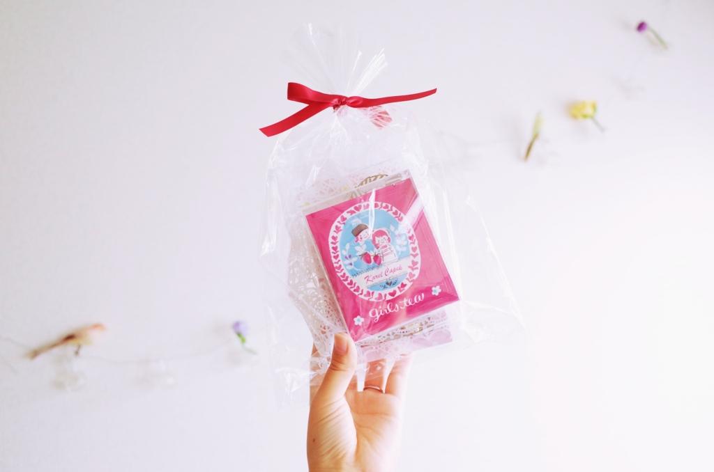 f:id:sweeteatime:20170514011042j:plain