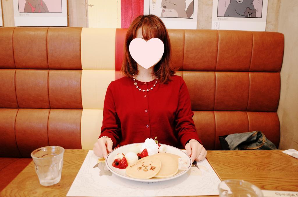 f:id:sweeteatime:20171020011008j:plain