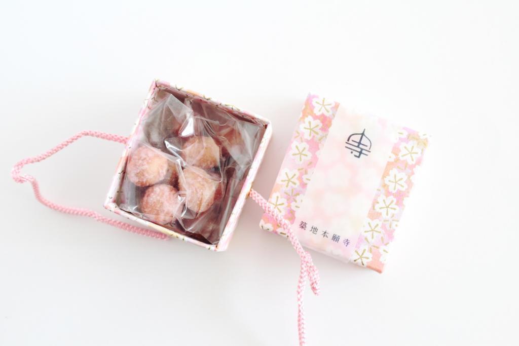 f:id:sweeteatime:20180304220255j:plain