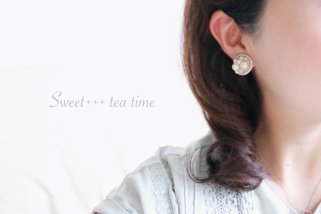 f:id:sweeteatime:20180418162544j:plain