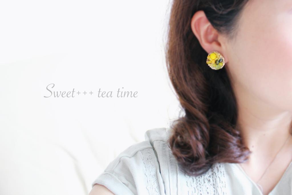 f:id:sweeteatime:20180418165018j:plain