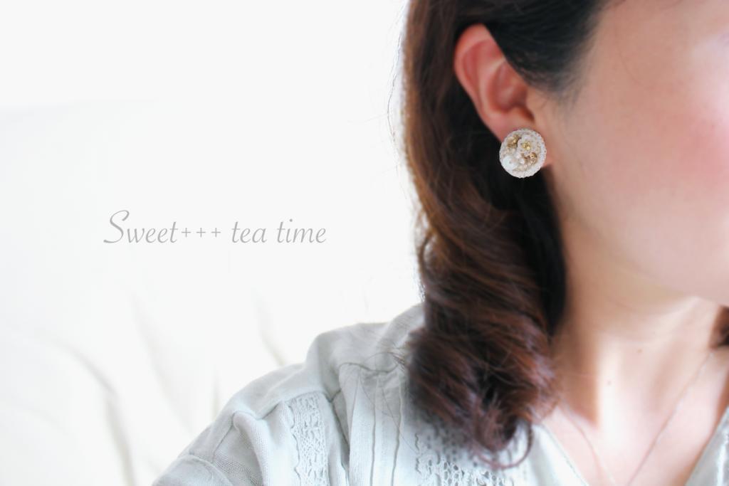 f:id:sweeteatime:20180528210259j:plain