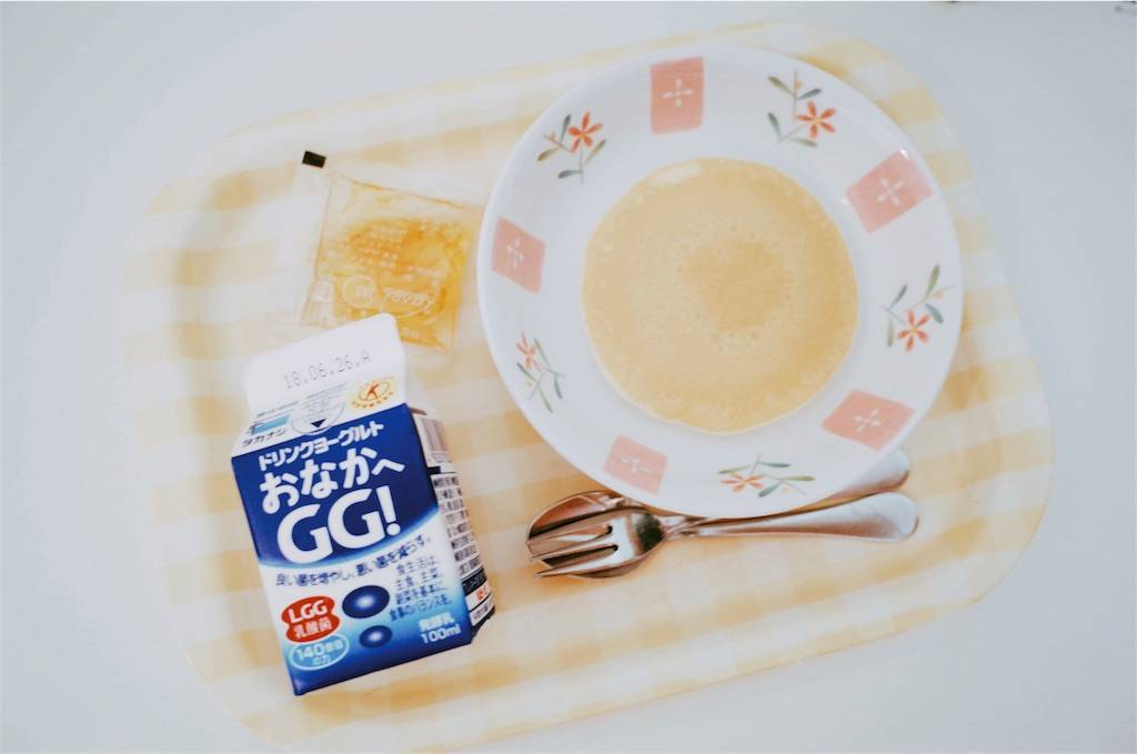 f:id:sweeteatime:20180624232759j:plain