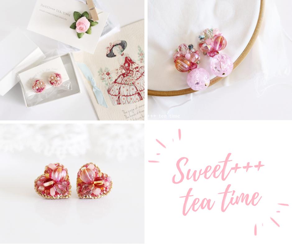 f:id:sweeteatime:20181010152619p:plain