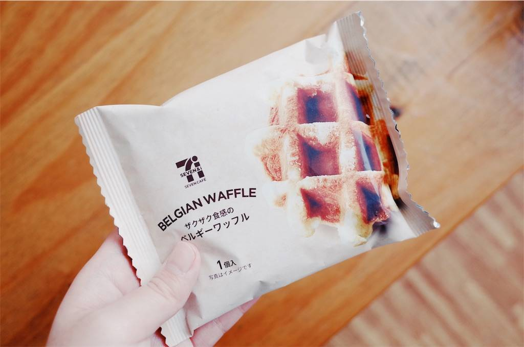 f:id:sweeteatime:20181115144543j:plain
