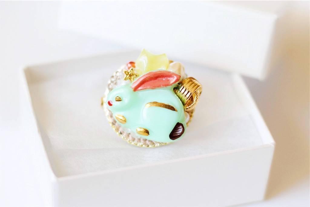 f:id:sweeteatime:20181122185235j:plain