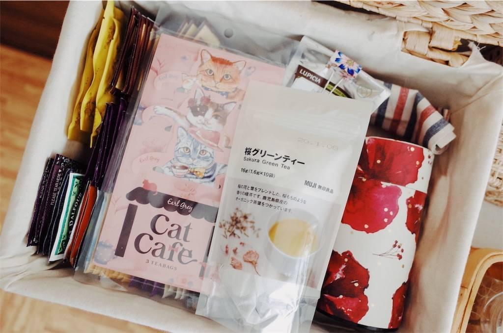 f:id:sweeteatime:20190331001211j:plain