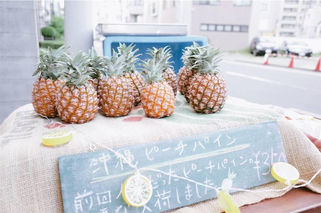 f:id:sweeteatime:20190612222318j:plain