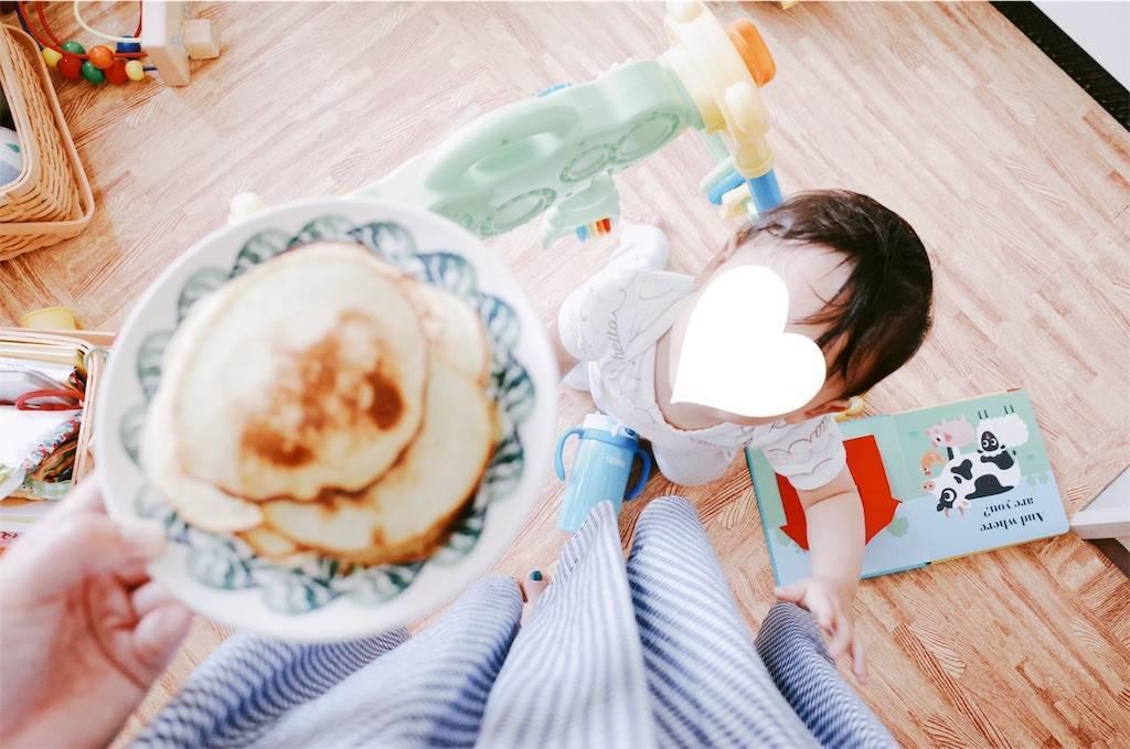 f:id:sweeteatime:20190630161904j:plain