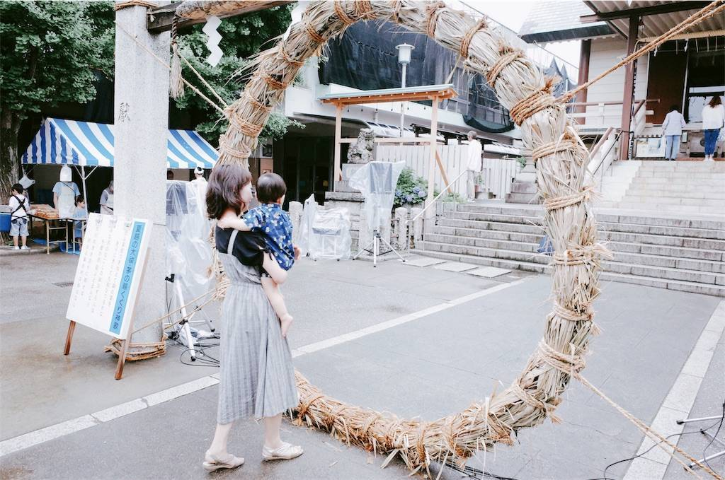 f:id:sweeteatime:20190701222351j:plain