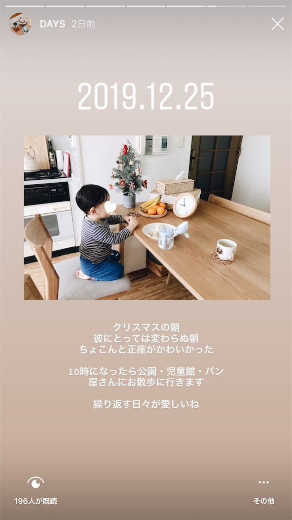 f:id:sweeteatime:20191227235723p:plain
