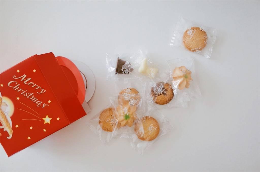f:id:sweeteatime:20200102232158j:plain