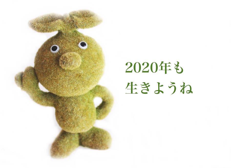 f:id:sweeteatime:20200115010218j:plain
