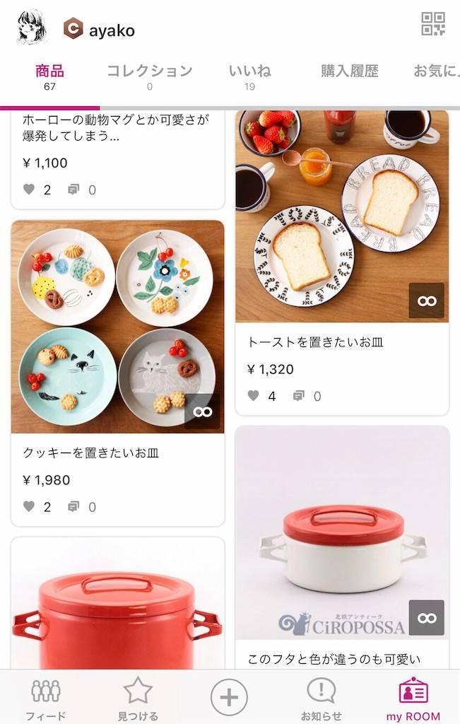 f:id:sweeteatime:20200622173753j:plain