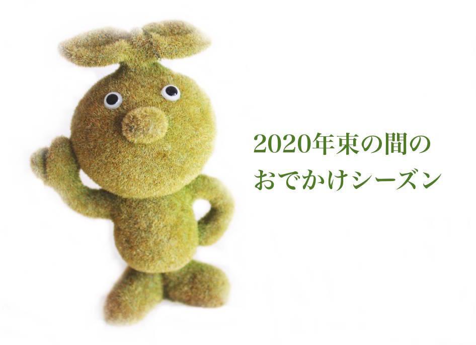 f:id:sweeteatime:20201229005617j:plain