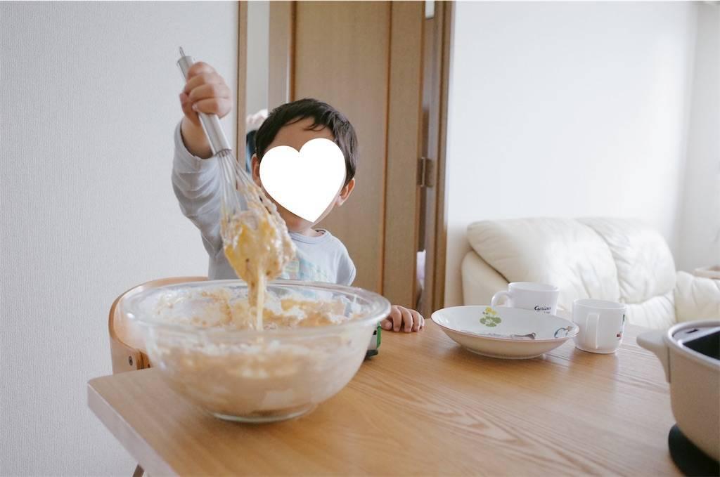 f:id:sweeteatime:20210402004206j:plain
