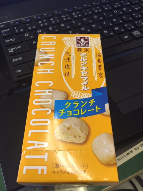 f:id:sweetkyoko:20160613125908j:plain