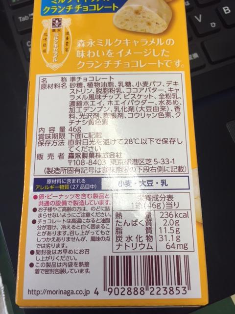 f:id:sweetkyoko:20160613130246j:plain