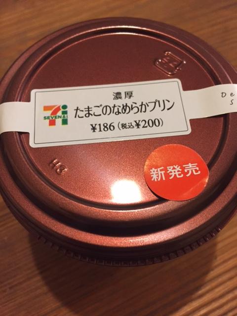 f:id:sweetkyoko:20160614122911j:plain