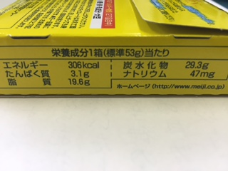 f:id:sweetkyoko:20160615125020j:plain