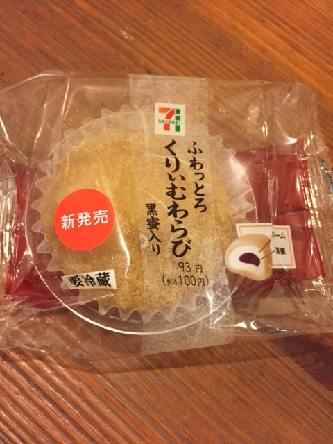 f:id:sweetkyoko:20160615224607j:plain