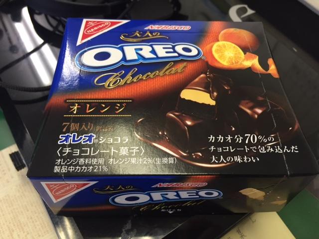 f:id:sweetkyoko:20160620121859j:plain