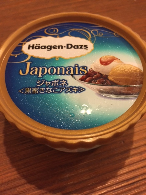 f:id:sweetkyoko:20160620225755j:plain