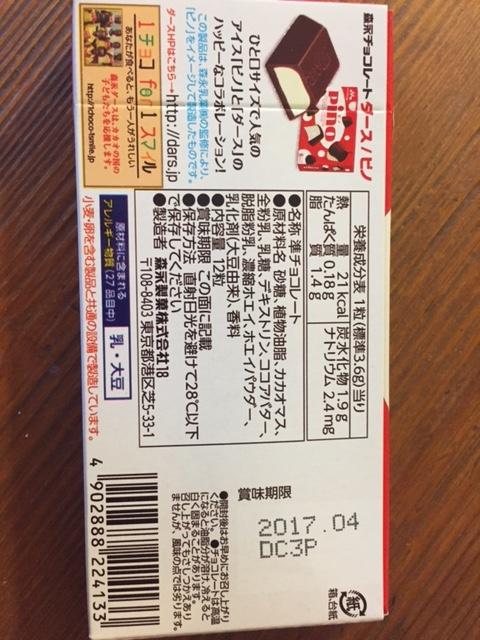 f:id:sweetkyoko:20160701124549j:plain