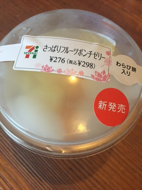 f:id:sweetkyoko:20160706232155j:plain