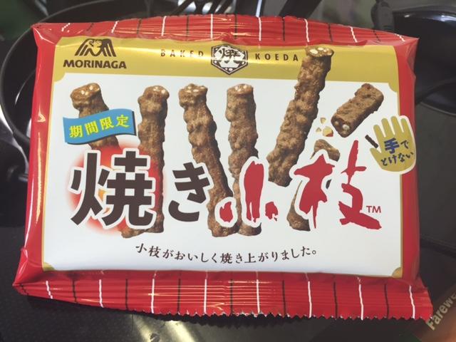 f:id:sweetkyoko:20160706233549j:plain
