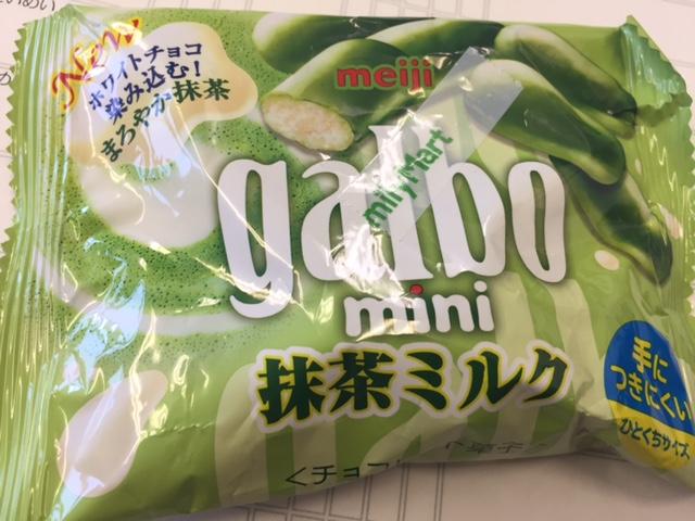 f:id:sweetkyoko:20160707214155j:plain