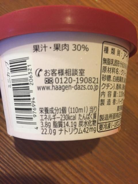 f:id:sweetkyoko:20160712192449j:plain