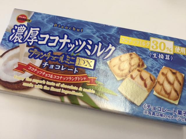 f:id:sweetkyoko:20160714124209j:plain