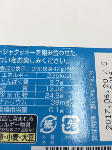 f:id:sweetkyoko:20160714125036j:plain
