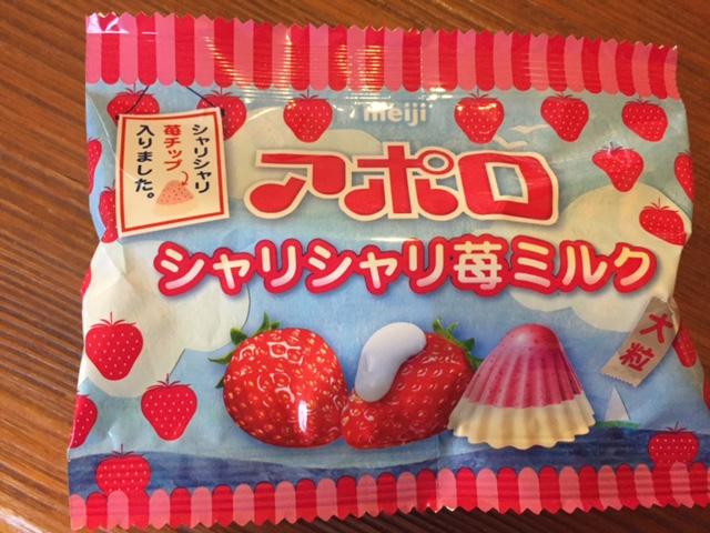 f:id:sweetkyoko:20160714125946j:plain