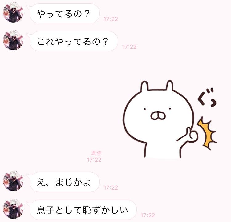 f:id:sweetkyoko:20160722232523j:plain